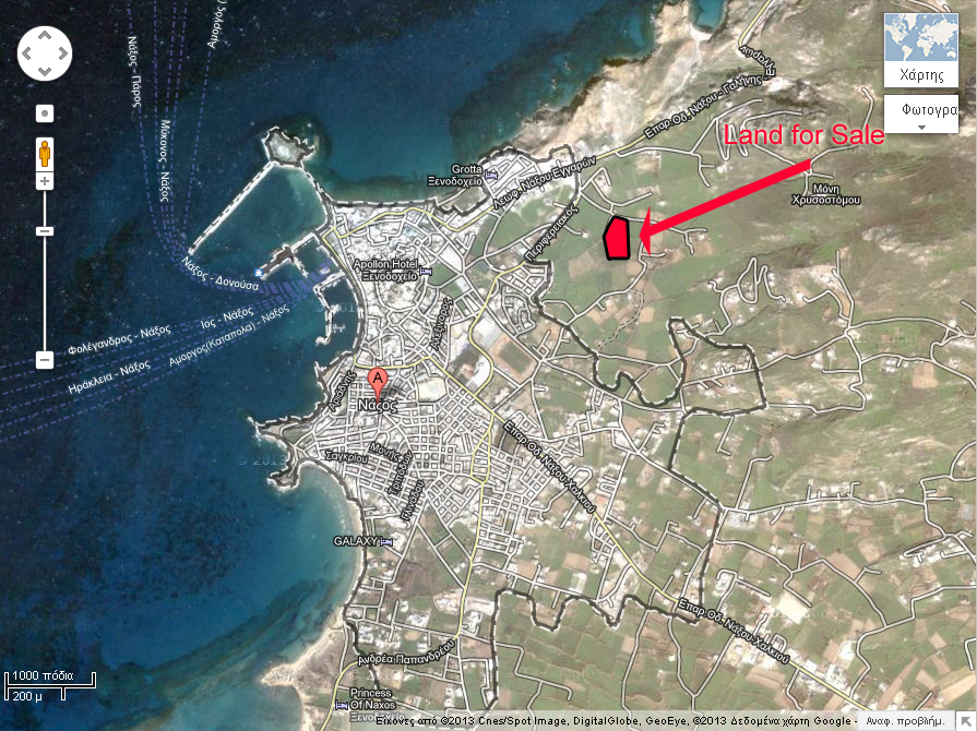 NAXOS TOWN LAND FOR SALE