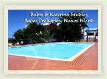 katerina babis studios agios prokopios